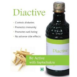 Diactive (Ayurvedic Syrup for Diabetes)