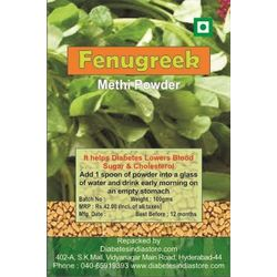 Fenugreek Methi Powder for Diabetics, 300 gms  100 x 3