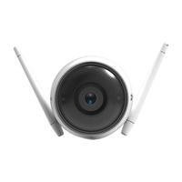 EZVIZ C3W FHD Outdoor Camera