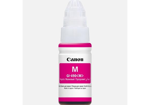 Canon GI-490 Magenta Ink Bottle