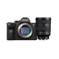 Sony Alpha a7R III Mirrorless Digital Camera with Sony FE 24-105mm f/4 G OSS Lens
