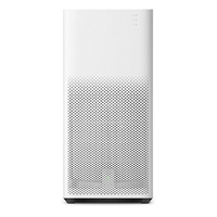 Xiaomi Mi 2H Air Purifier