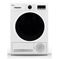 Terim 7KG Condenser Dryer White