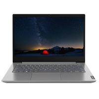 "Lenovo ThinkBook 14 i5 8GB, 256GB 14"" Laptop, Grey"