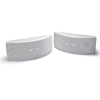 Bose 151 SE Outdoor Environmental Speakers, White
