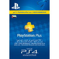 PlayStation Plus 90 Day Membership Card