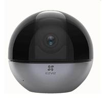 EZVIZ C6W Pan & Tilt Wi-Fi Camera