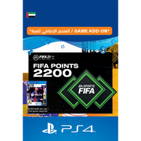 Sony 2200 FIFA 21 Points Pack