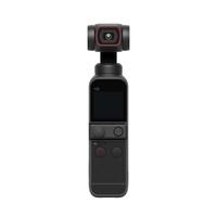 كاميرا دي جيه اي بوكيت 2 كرياتور كومبو