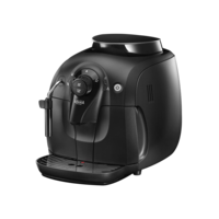 Gaggia Besana Automatic Espresso Machine