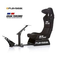 Playseat Gran Turismo Gaming Chair