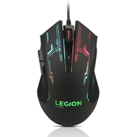 Lenovo GX30P93886 Legion M200 RGB Gaming Mouse