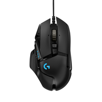 Logitech G502 LIGHTSPEED Wireless Gaming Mouse w/ HERO Sensor and Tunable Weights