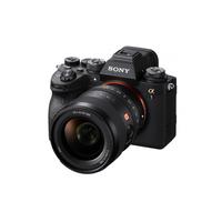 Pre Order Sony Alpha 1 Mirrorless Camera