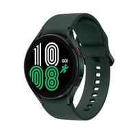 Samsung Galaxy Watch 4 44mm,  Green