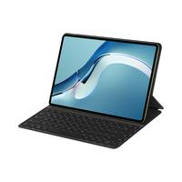 """Huawei MatePad Pro With Keyboard, 8 GB, 256 GB, 12.6"""" WiFi Tablet, Green"""