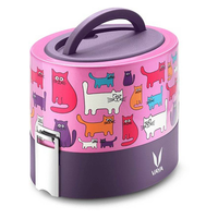 Vaya Tyffyn 600ml Cats - w/o BagMat 2 Containers Lunch Box