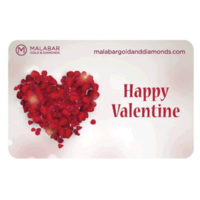 Malabar Gold and Diamonds Valentine Gift Voucher, 1000