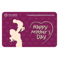 Malabar Gold and Diamonds Happy Mothers Day Gift Voucher, 5000