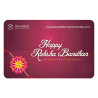 Malabar Gold and Diamonds Happy Rakshabandhan Gift Voucher-1000, 20000