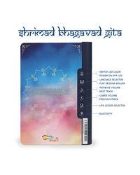 Shemaroo Shrimad Bhagavad Gita, blue