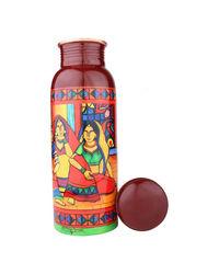 Copper Water Bottle: K06-29, multicolour, multicolour