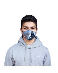 Starwars - Light Saber N95 Face Mask - Size L