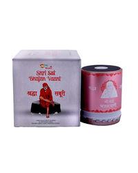 Shemaroo Shri Sai Bhajan Vaani, pink