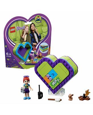Lego Friends Mia S Heart Box Building Blocks, Age 6+
