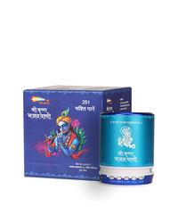 Shemaroo Shri Krishna Bhajan Vaani, blue