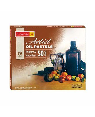 Artist Oil Pastel 50 Shades