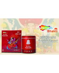 Shemaroo Shri Ganesha Bhajan Vaani, red