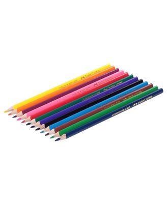 Faber -Castell Colour Me Grip Colour Pencil (Pack of 12)