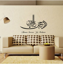 Kakshyaachitra Arabic Quote Design Wall Stickers For Bedroom And Living Room, 22 24 inches