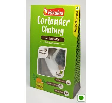 Vakulaa Coriander Chutney (Serves 2) 100g