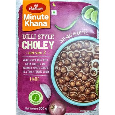 Haldirams Dilli Style Choley (Serves 2) 300g