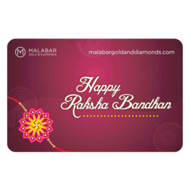 Malabar Gold and Diamonds Happy Rakshabandhan Gift Voucher-1000, 1000