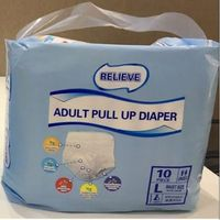 Pull up Diaper - Relieve - Large