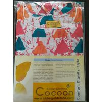 Night Dress - Back open - CT - XLarge - Cocoon