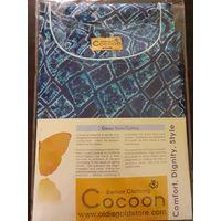 Night Dress - Back open - CT - Medium - Cocoon