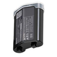 Nikon Rechargeable LI-ION Battery EN-EL4A