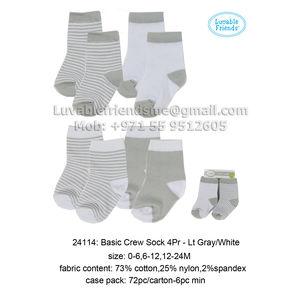 Luvable Friends Basic Crew Sock 4 Pair - LT Gray/White-24114, baby boy
