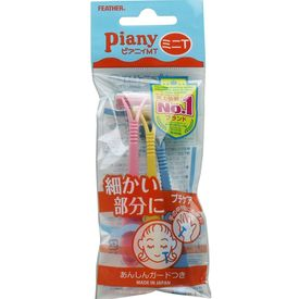 FEATHER Piany JAPAN 3pcs Mini Razors/ Detailing Razor Shaving Blade for Hands, Face, Bikini Area