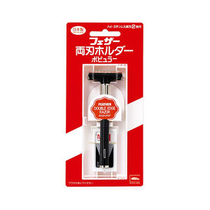 ORIGINAL FEATHER DOUBLE EDGE RAZOR POPULAR - MADE IN JAPAN