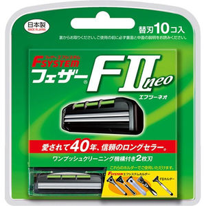 Feather FII Neo Replacement Cartridge Blades -10 Nos - Made in Japan