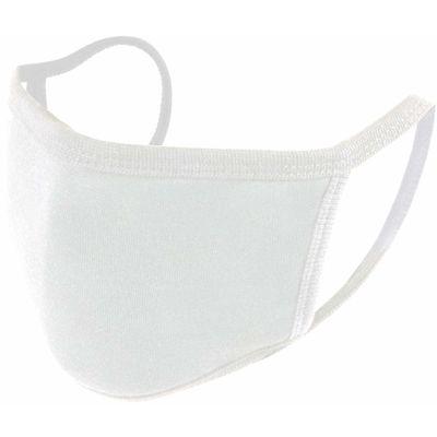 Maplin Washable & Reusable 3 Layer 6 Pcs Mask Set in White Colour
