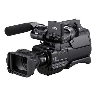 Sony1 HXR MC1500P Professional Video Camera,  black