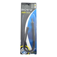 Boyu Air Curtain 30 cm - Flexible Air stone