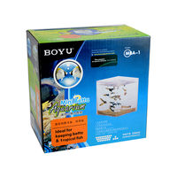 Boyu Mini Betta Aquarium Tank MBA-1