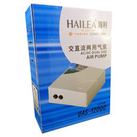 Hailea UAS-12000 AC/DC 2 Way Air Pump